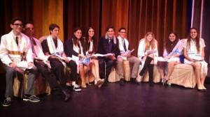 Teens at HHD