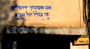 Eem Eshkachech Yerushalayim graffiti